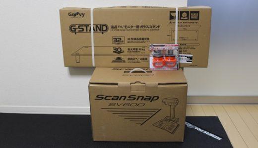 ScanSnap SV600 購入レビュー(ブックプレッサーは自作しました)