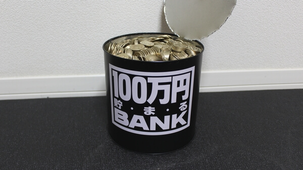 100万円貯まる貯金箱を500円玉で満杯にした総額を公開します