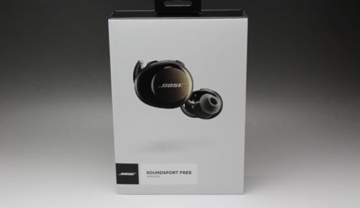 BOSE SoundSport Free wireless headphones 購入レビュー
